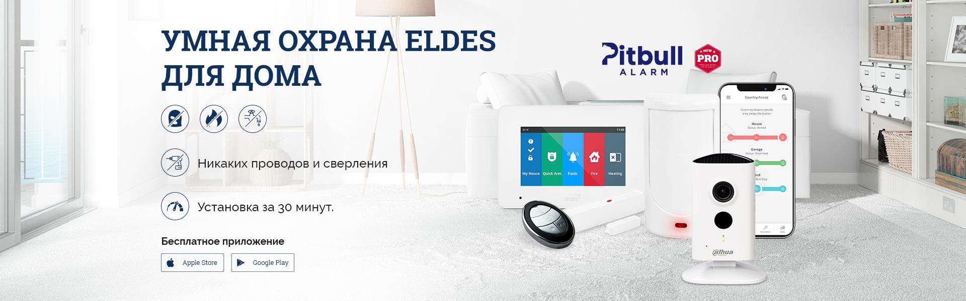 Eldes_moldova_namai_MD